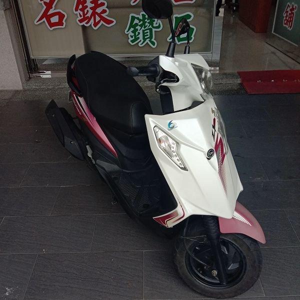 2018年 SYM 三陽 Z1 125 9成新 喜歡價可議 ZG134