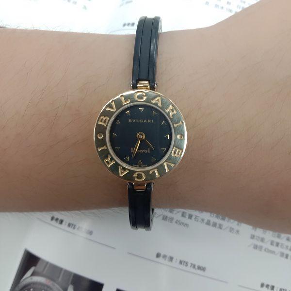 台中流當品拍賣 原裝 BVLGARI 寶格麗 B ZERO 1 18K金 石英 女錶 9成5新 喜歡價可議 ZR506